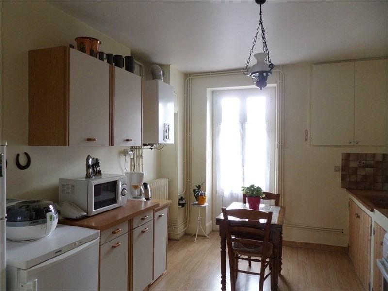 Vente appartement Cosne cours sur loire 78000€ - Photo 4