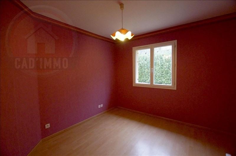 Sale house / villa Saint sauveur 192000€ - Picture 7