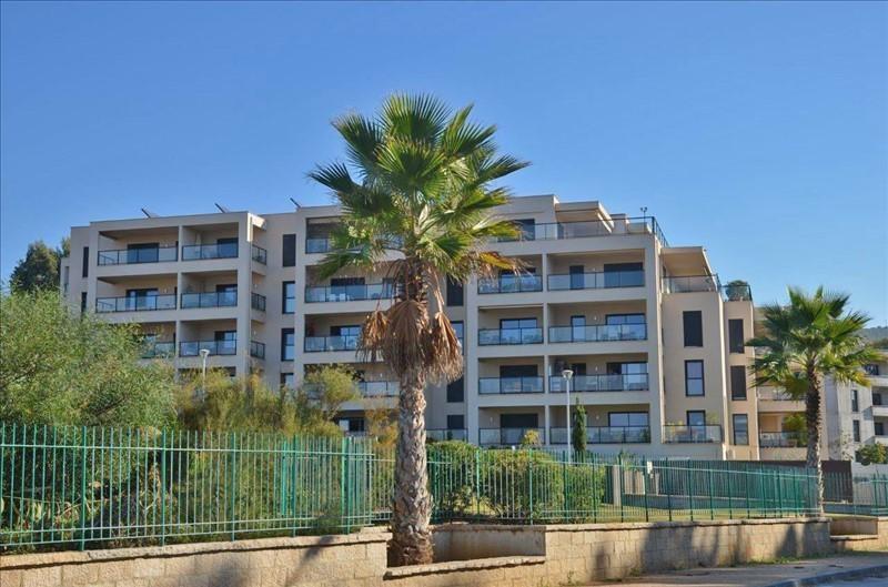Vente appartement Albitreccia 240000€ - Photo 1