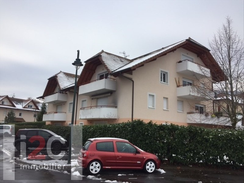 Sale apartment Chevry 335 000€ - Picture 1