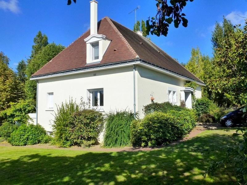 Vente maison / villa St macaire en mauges 294000€ - Photo 3