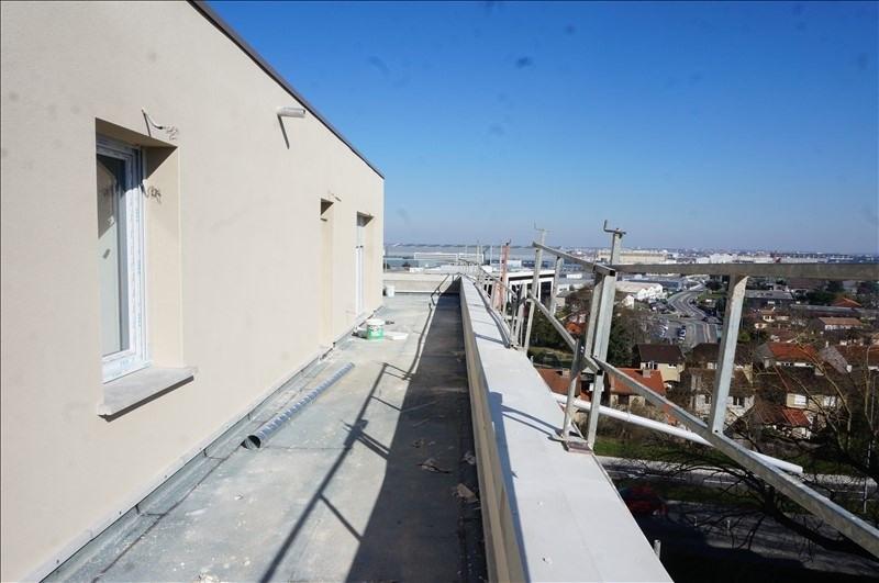 Vente appartement Colomiers 369000€ - Photo 3