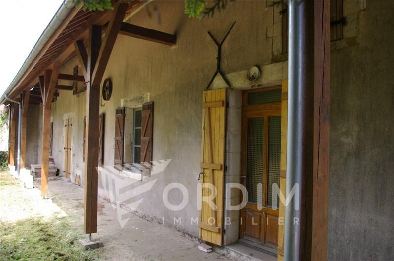 Vente maison / villa Etais la sauvin 48500€ - Photo 6