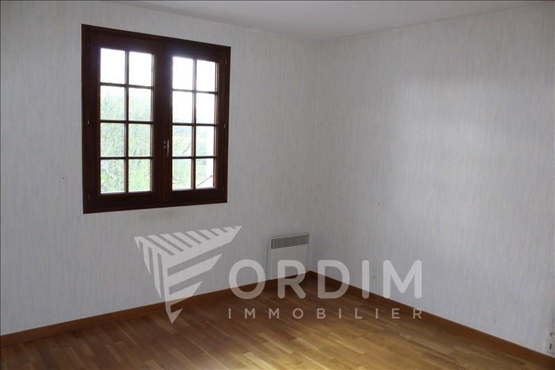Vente maison / villa St sauveur en puisaye 89000€ - Photo 8