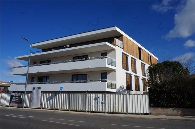 Vente appartement Blagnac 228000€ - Photo 2