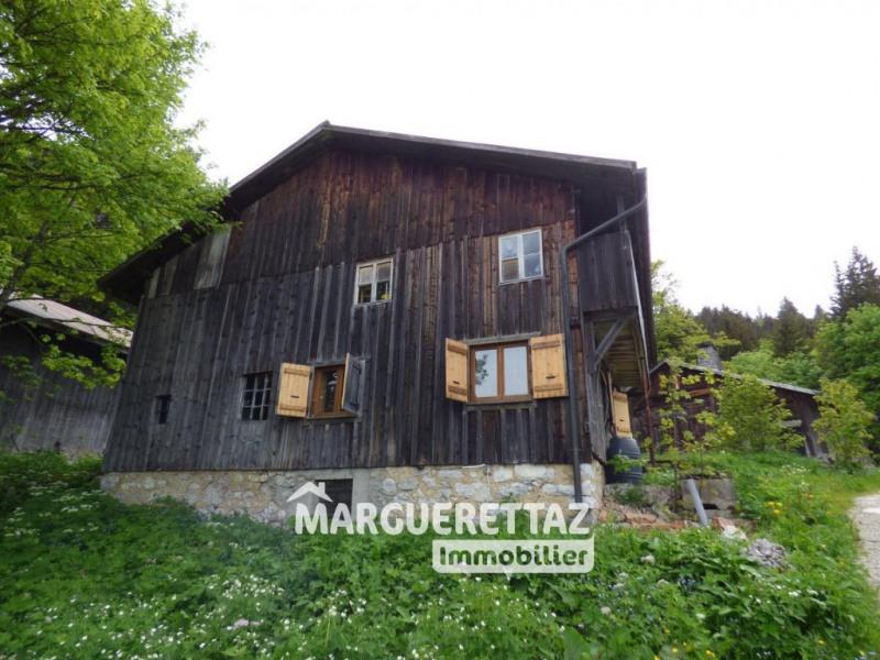 Vente maison / villa Brizon 81000€ - Photo 1
