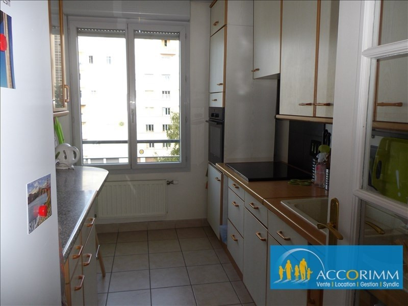 Vente appartement Villeurbanne 200 000€ - Photo 7