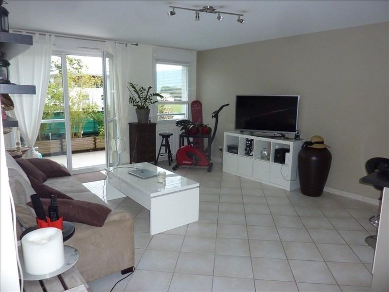 Vente appartement Prevessin-moens 317000€ - Photo 2