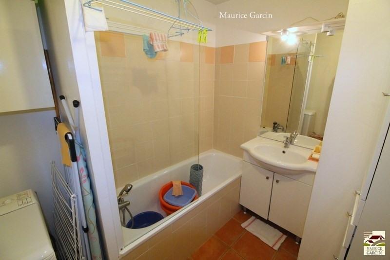 Produit d'investissement appartement Cavaillon 80000€ - Photo 4