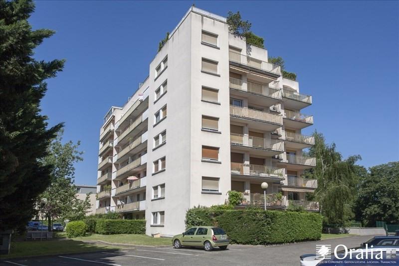 Vente appartement Villeurbanne 155000€ - Photo 3