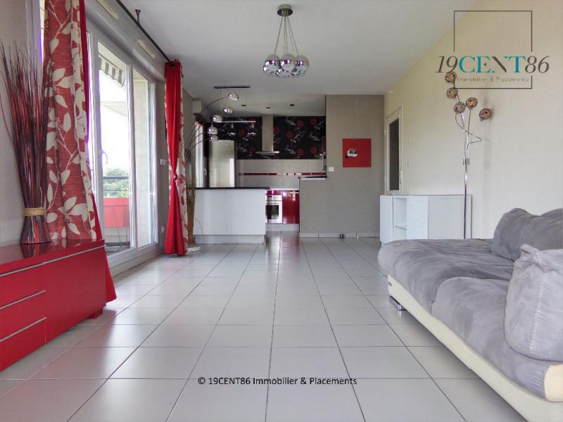 Vente appartement Vourles 228800€ - Photo 1