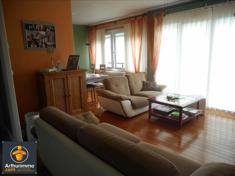 Vente appartement Fecamp 119000€ - Photo 1