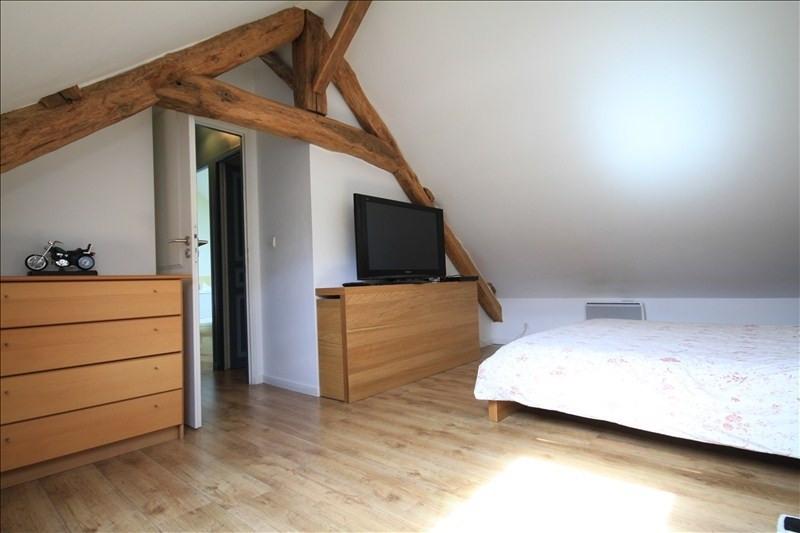 Vente maison / villa Vienne en arthies 269000€ - Photo 10