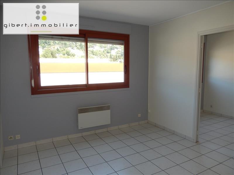 Location appartement Aiguilhe 414€ CC - Photo 9