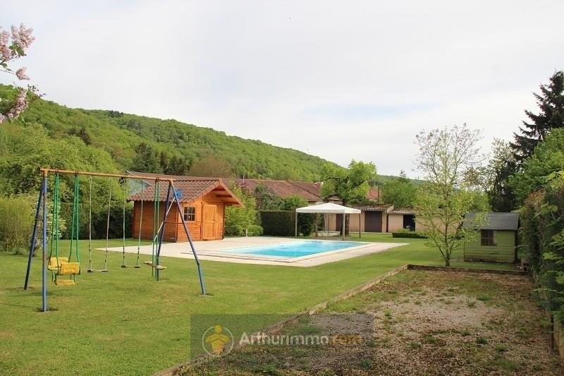 Vente maison / villa Germagnat 231000€ - Photo 3