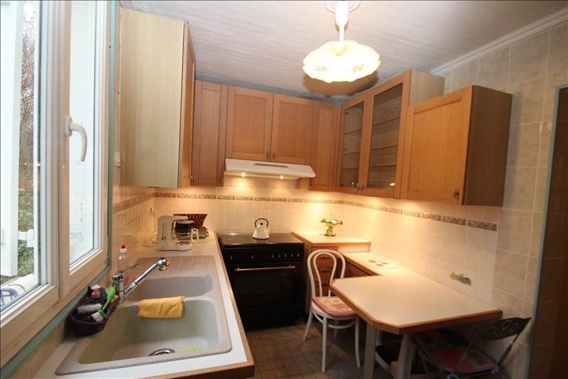 Vente maison / villa Vauciennes 270000€ - Photo 2