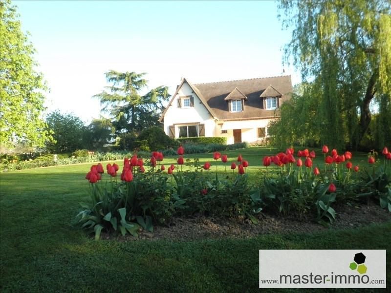 Vente maison / villa St ouen de mimbre 232500€ - Photo 5