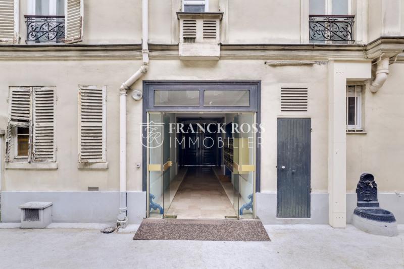 Vente bureau Paris 17ème 490000€ - Photo 9