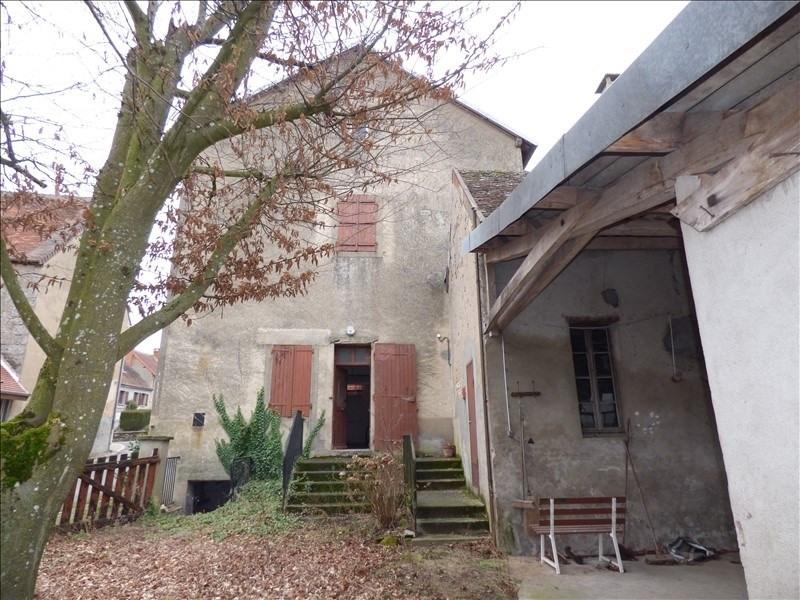 Vente maison / villa Chatel de neuvre 45000€ - Photo 1