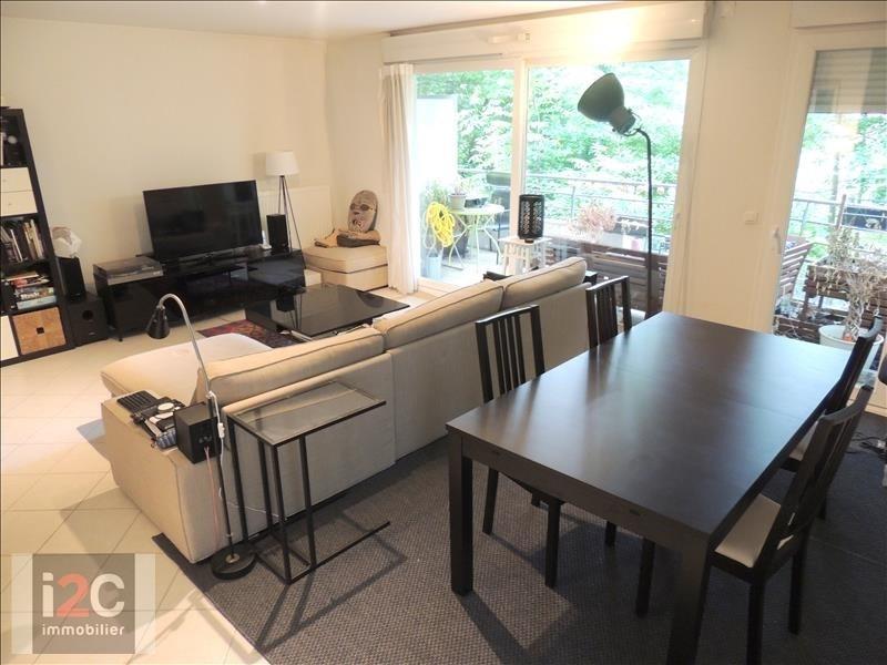 Vendita appartamento Ferney voltaire 410000€ - Fotografia 3