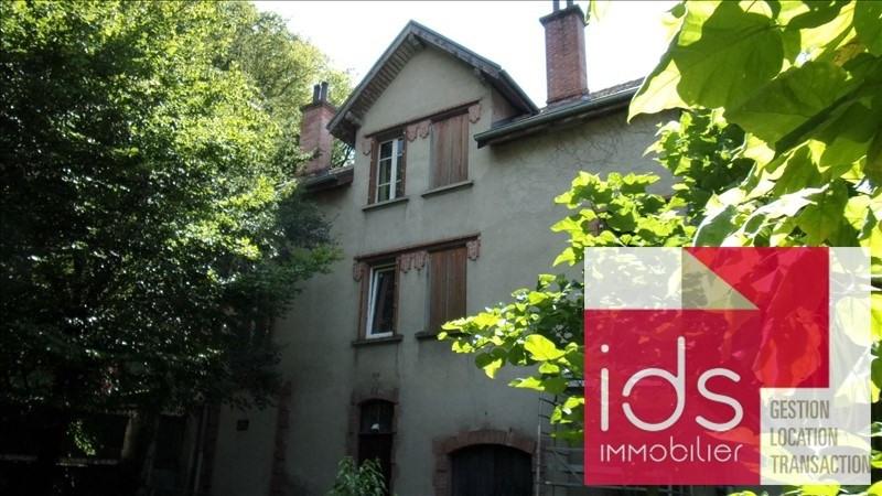Revenda apartamento La rochette 134000€ - Fotografia 1