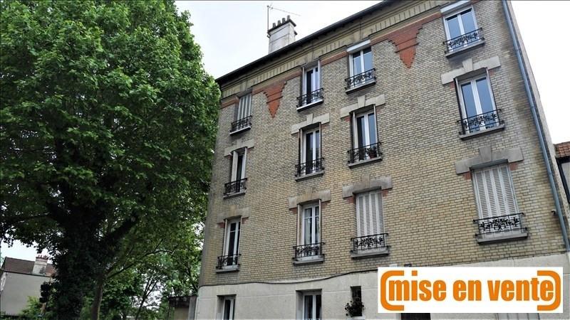 Продажa квартирa Bry sur marne 193000€ - Фото 1
