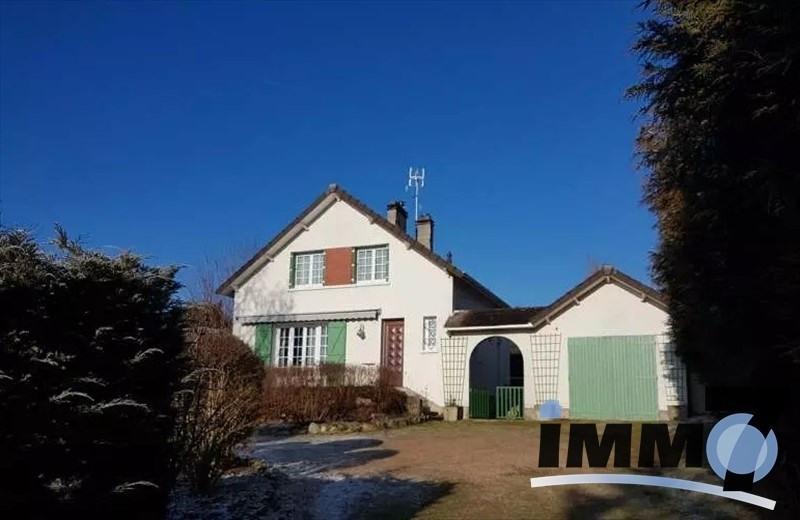Venta  casa La ferte sous jouarre 280000€ - Fotografía 1