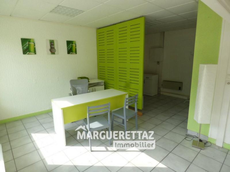 Vente local commercial Saint-jeoire 65000€ - Photo 1