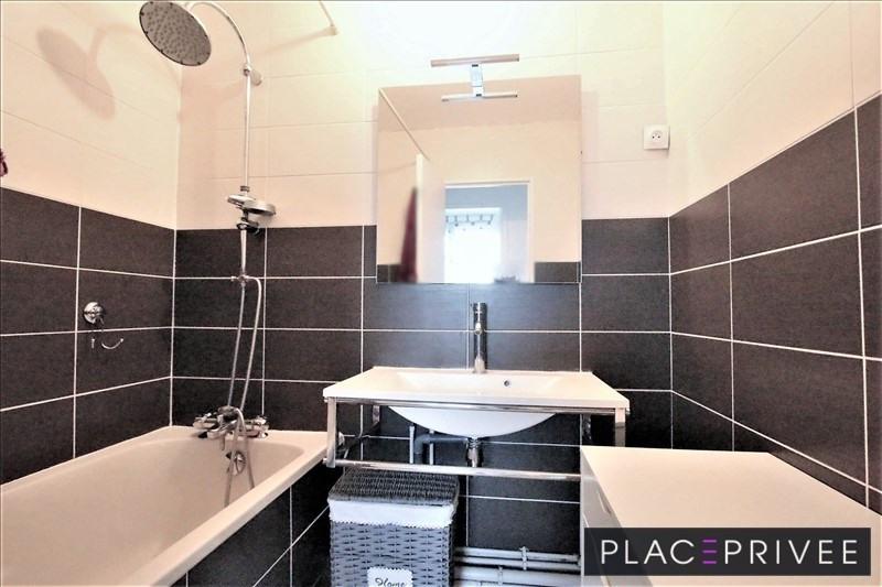 Venta  apartamento Jarville la malgrange 129000€ - Fotografía 5