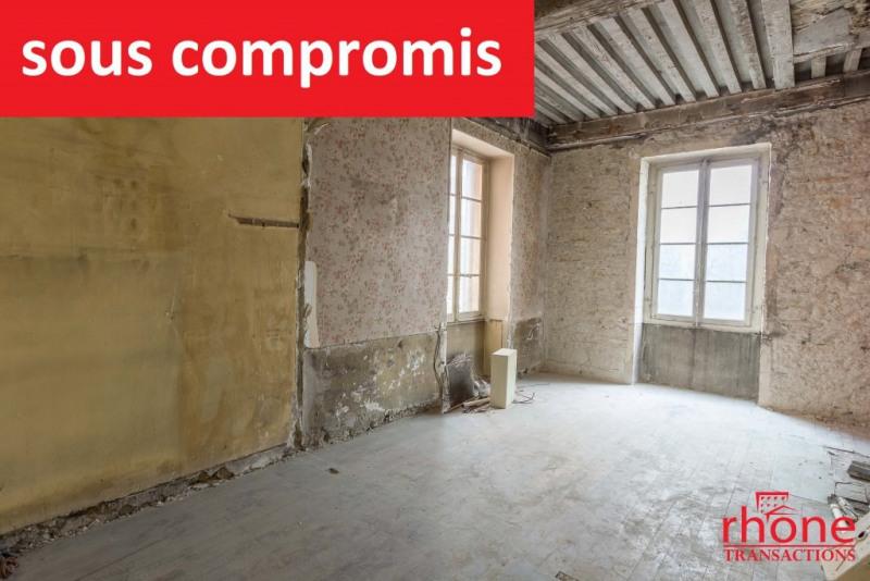Venta  apartamento Lyon 1er 124000€ - Fotografía 1
