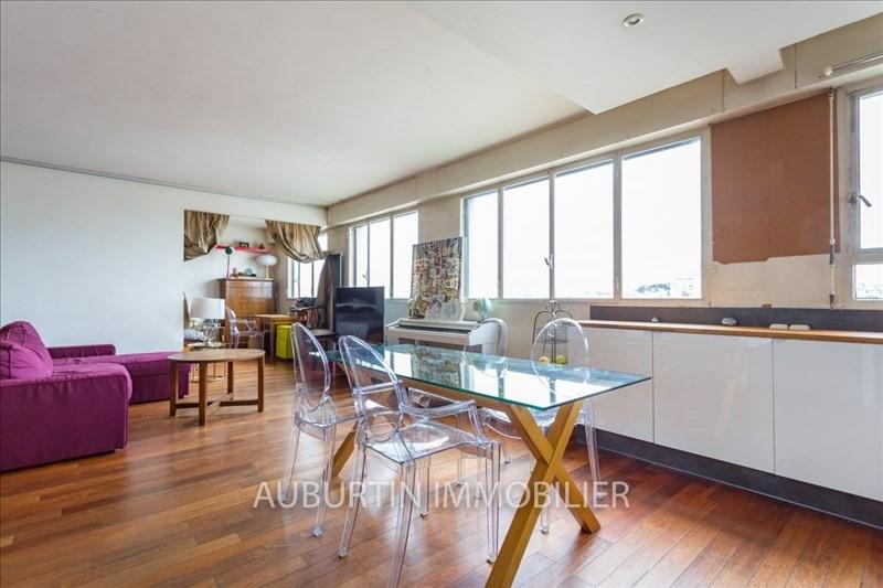 出售 公寓 Paris 18ème 799000€ - 照片 4