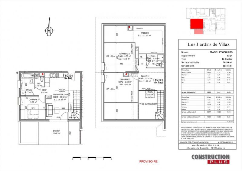 Vente appartement Villaz 334000€ - Photo 6