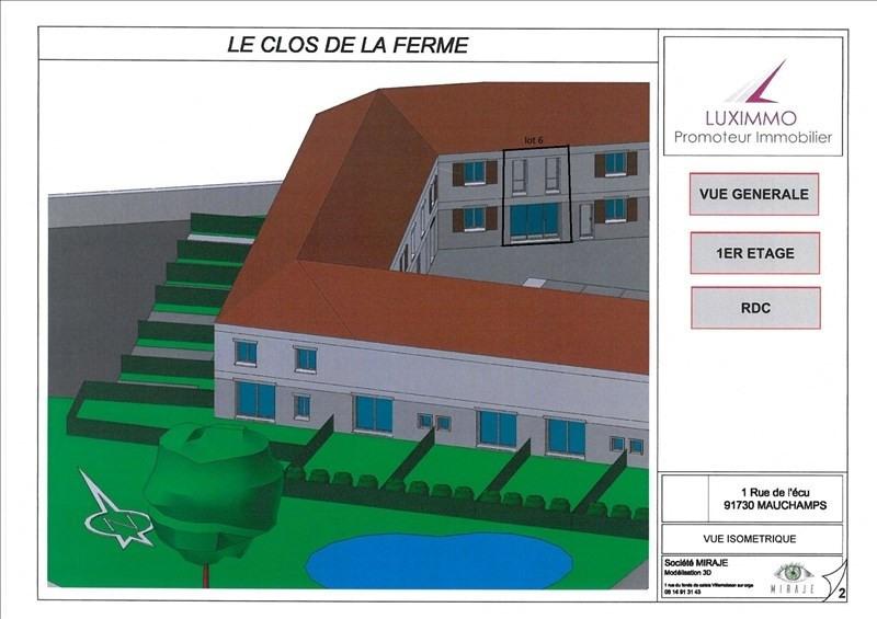 Sale apartment Arpajon 190000€ - Picture 3
