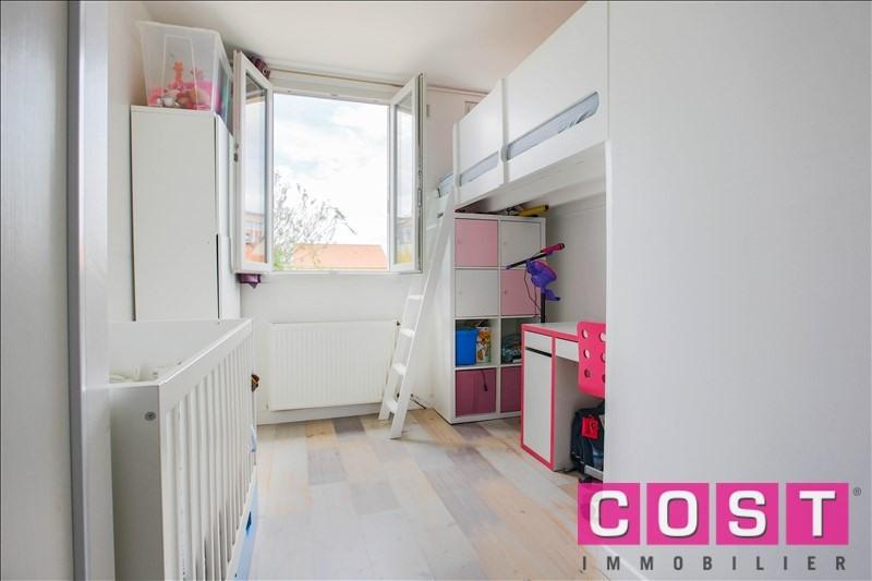 Venta  apartamento Asnieres sur seine 255000€ - Fotografía 4