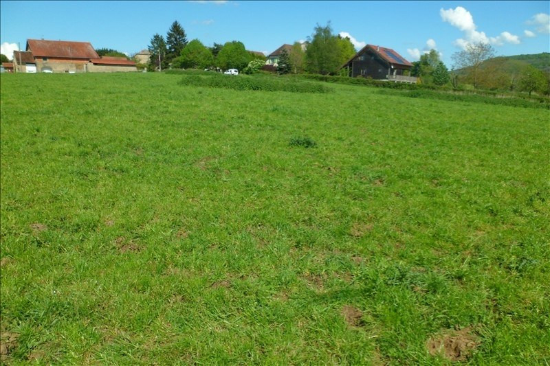 Vente terrain L abergement de cuisery 33 000€ - Photo 1