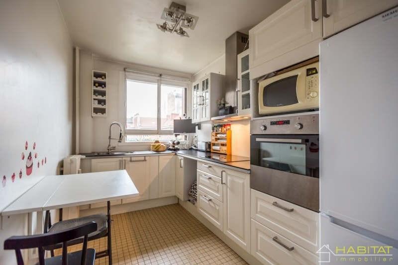 Sale apartment Noisy le sec 236000€ - Picture 4