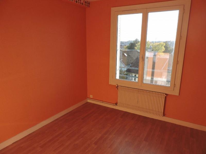 Location appartement Limoges 520€ CC - Photo 3