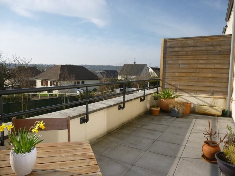 Location appartement Verson 698€ CC - Photo 14