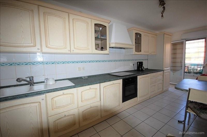 Vente appartement Frejus 249000€ - Photo 2