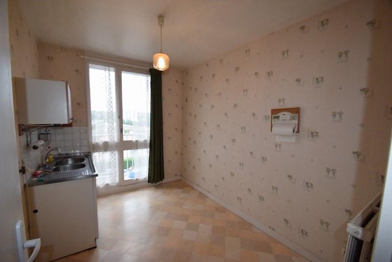 Revenda apartamento St lo 43700€ - Fotografia 3