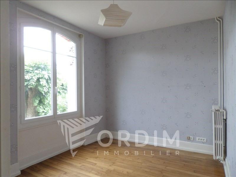 Sale house / villa Cosne cours sur loire 232000€ - Picture 7