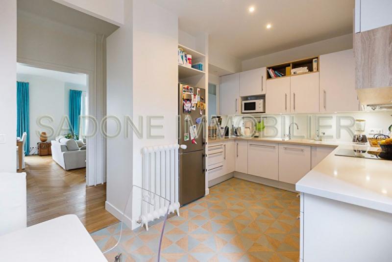 Appartement 116m² La Plaine des Sablons Neuilly sur Seine 92200 -