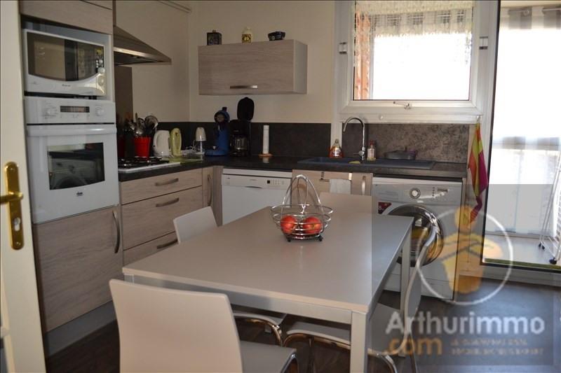 Vente appartement Tarbes 105000€ - Photo 7