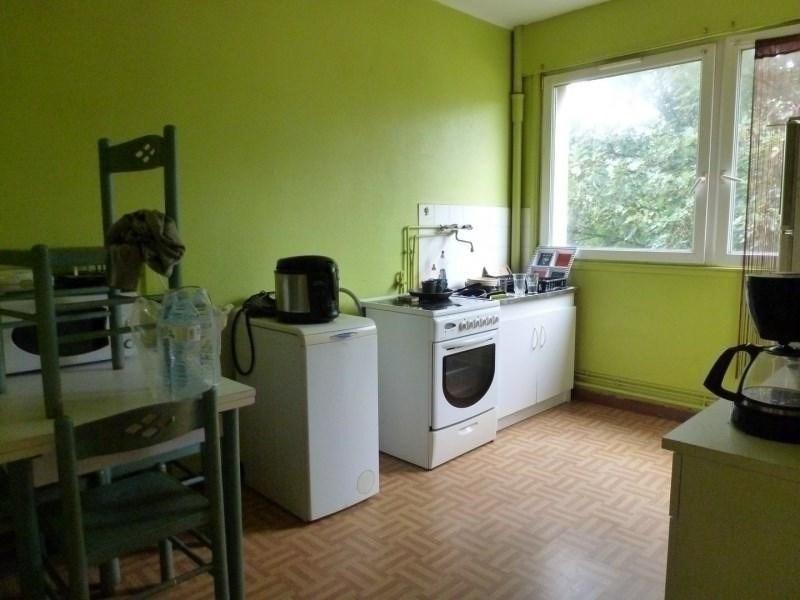 Vente appartement Dunkerque 71000€ - Photo 2