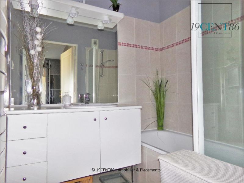 Vente appartement Vourles 228800€ - Photo 6