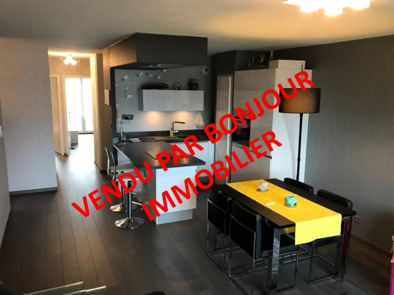 Vente appartement La motte-servolex 239000€ - Photo 1