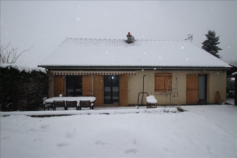 Vente maison / villa Mareuil sur ourcq 199000€ - Photo 7