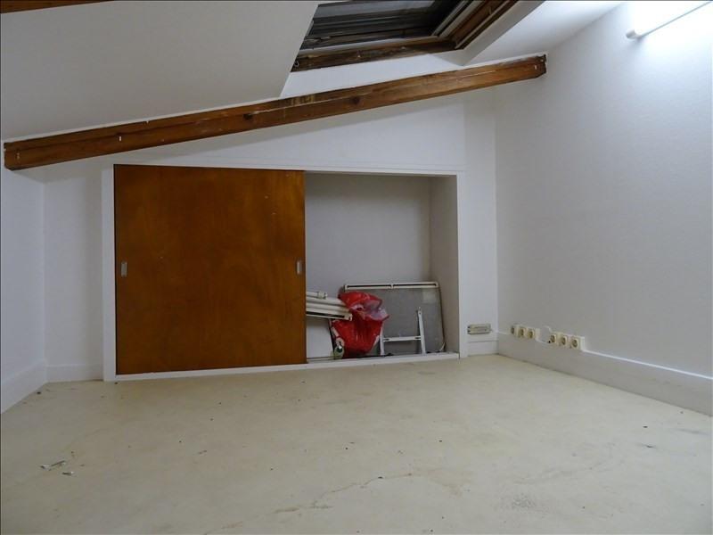 Location appartement Sarcelles 650€ CC - Photo 4