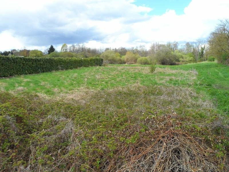 Vente terrain Decize 38000€ - Photo 1