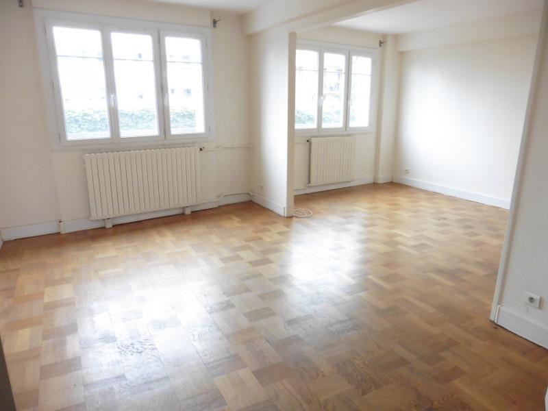 Vente appartement Vincennes 420000€ - Photo 1